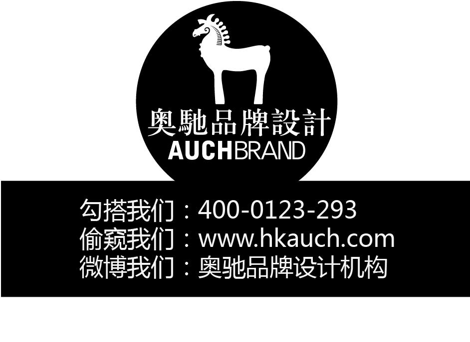 奥驰汽车logo